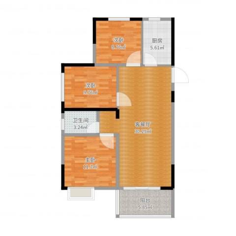 中海国际社区3室2厅1卫1厨94.00㎡户型图
