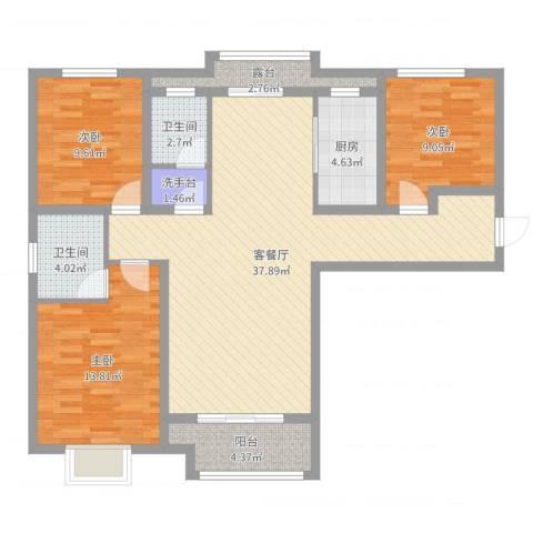 鹿城一号3室2厅2卫1厨113.00㎡户型图