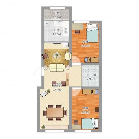 新星宇和源2室2厅1卫1厨64.00㎡户型图
