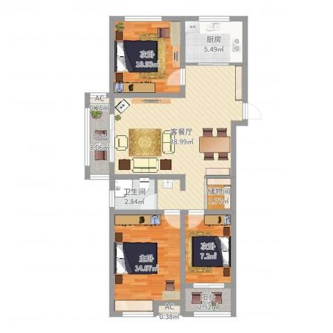 当代国际广场3室2厅1卫1厨97.00㎡户型图