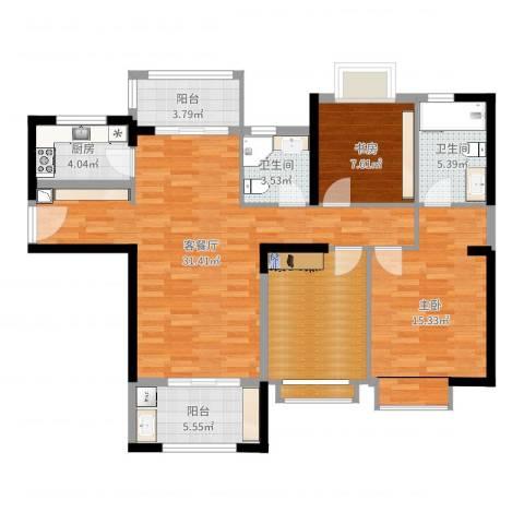 永安公寓2室2厅2卫1厨109.00㎡户型图