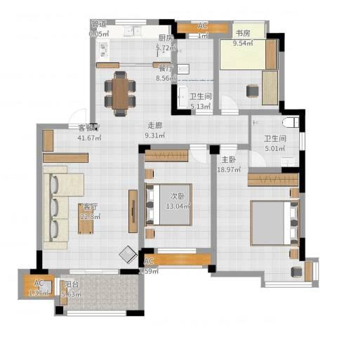 丽景华庭3室2厅2卫1厨156.00㎡户型图