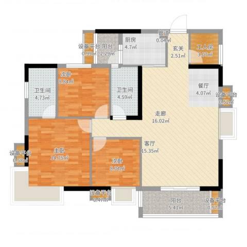 联诚花园3室2厅2卫1厨139.00㎡户型图