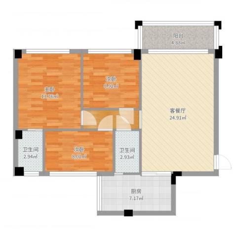 君安花苑三期3室2厅2卫1厨96.00㎡户型图