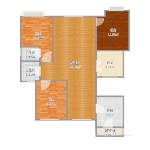 汤河铭筑3室2厅2卫1厨123.00㎡户型图
