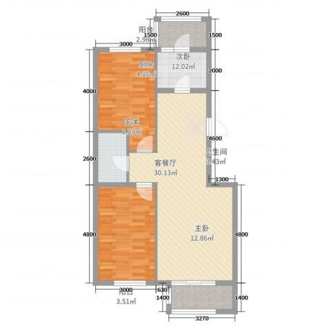 学院1号2室2厅1卫1厨98.00㎡户型图