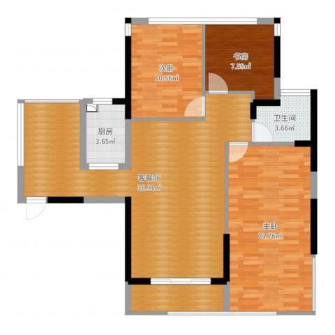 碧水龙庭二期3室2厅1卫1厨88.15㎡户型图