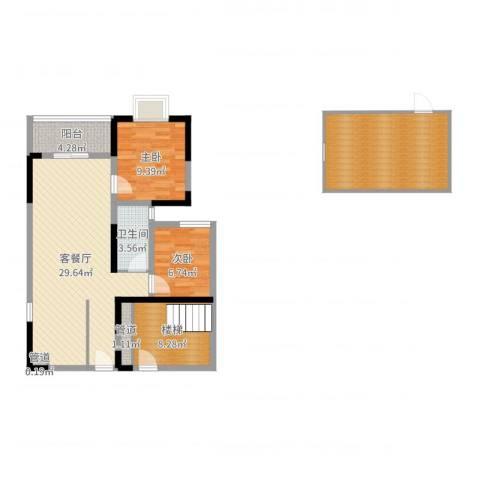 万科北区2室3厅2卫1厨99.00㎡户型图