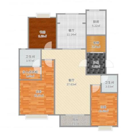 颐和庄园三期3室2厅2卫1厨128.00㎡户型图