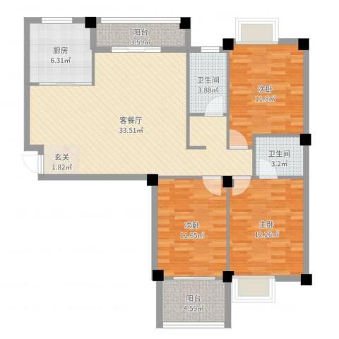 中盛・凤凰假日3室2厅2卫1厨113.00㎡户型图