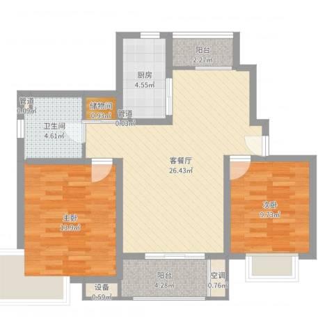 明城海湾新苑2室2厅1卫1厨85.00㎡户型图