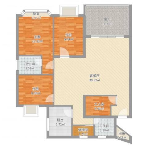 王府花园3室2厅2卫1厨130.00㎡户型图