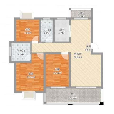 蓝庭国际3室2厅2卫1厨113.00㎡户型图