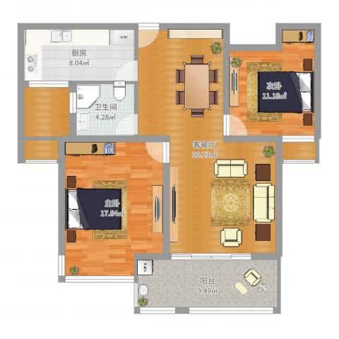 创元金域华府B户型2室2厅1卫1厨108.00㎡户型图