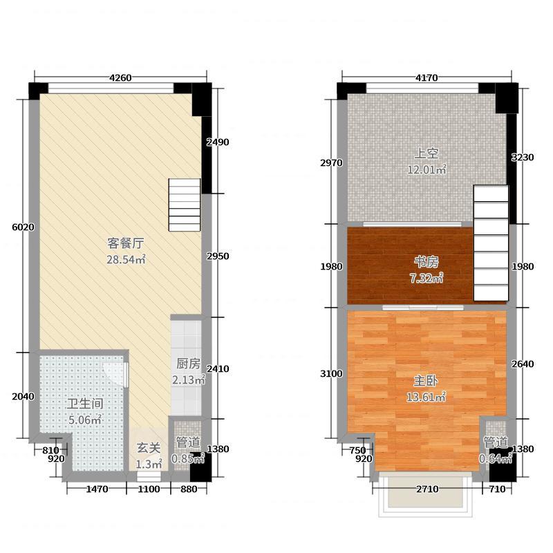 凯德西城49.00㎡公寓楼A户型2室2厅1卫1厨