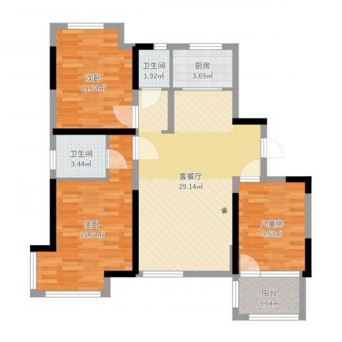荣盛楠湖郦舍3室2厅2卫1厨98.00㎡户型图