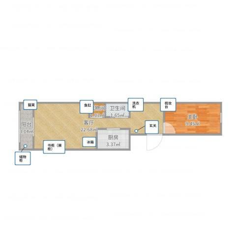 南菜园1号院1室1厅1卫1厨52.00㎡户型图