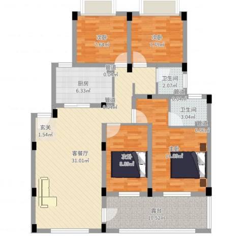 锦翠嘉苑4室2厅2卫1厨133.00㎡户型图