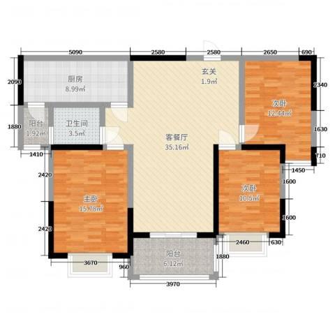 高教公寓3室2厅1卫1厨94.40㎡户型图
