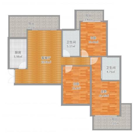 滨湖世纪城徽昌苑3室2厅2卫1厨137.00㎡户型图
