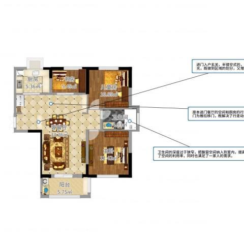融侨华府3室2厅1卫1厨108.00㎡户型图