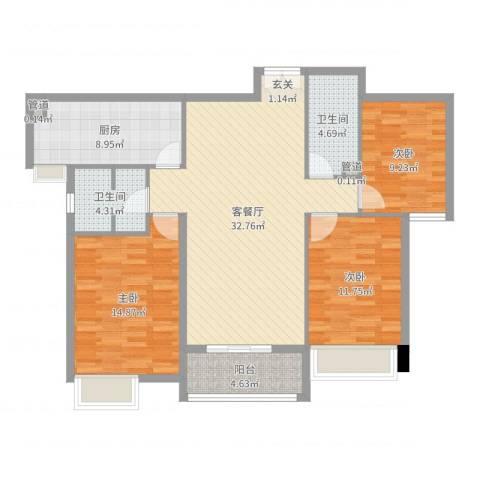 淮安万达广场3室2厅2卫1厨114.00㎡户型图