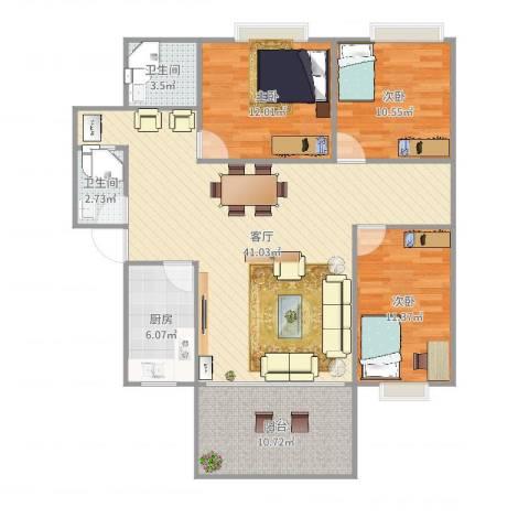 名雅花园3室1厅2卫1厨122.00㎡户型图