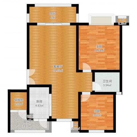 海上普罗旺斯2室2厅1卫1厨97.00㎡户型图
