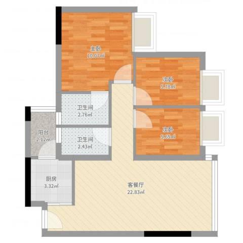 御景华城3室2厅2卫1厨69.00㎡户型图