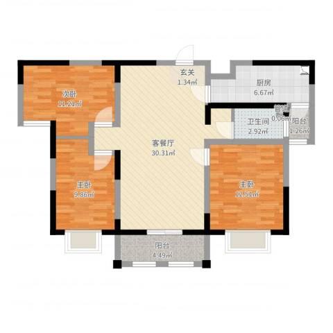 新飞花园3室2厅1卫1厨99.00㎡户型图