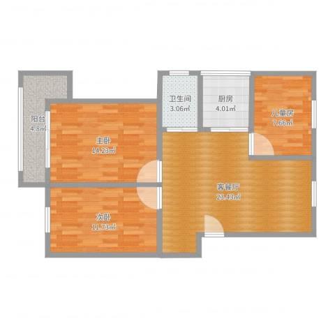永林新村3室2厅1卫1厨86.00㎡户型图