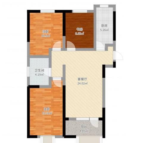 金桥大道3室2厅1卫1厨87.00㎡户型图