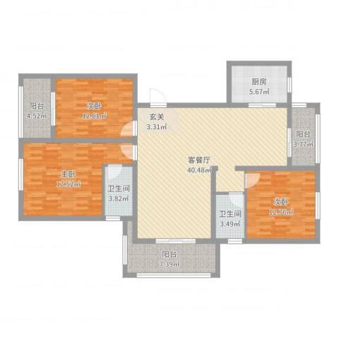 同城世家3室2厅2卫1厨140.00㎡户型图
