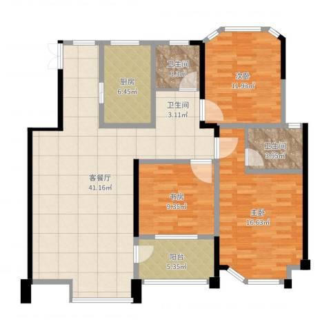 御景城3室2厅2卫1厨117.00㎡户型图