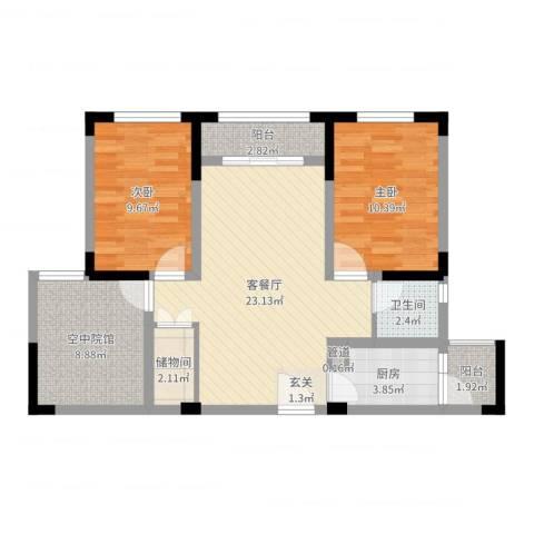 海亮国际广场2室2厅1卫1厨82.00㎡户型图