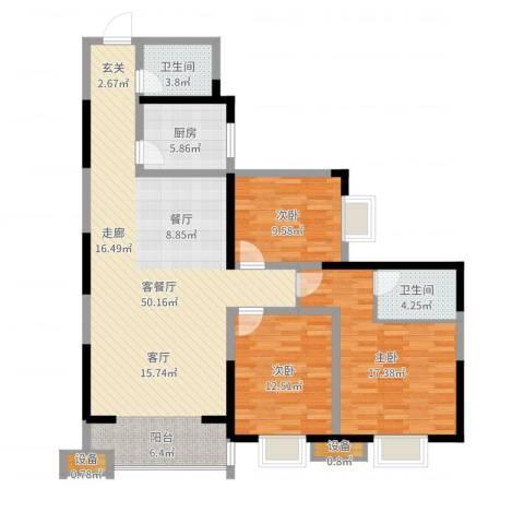 望庭国际3室2厅2卫1厨131.00㎡户型图