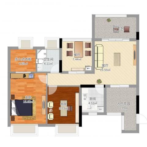九鼎国际城2室2厅1卫1厨101.00㎡户型图