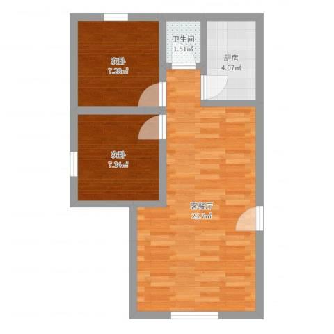 锦林山庄2室2厅1卫1厨55.00㎡户型图