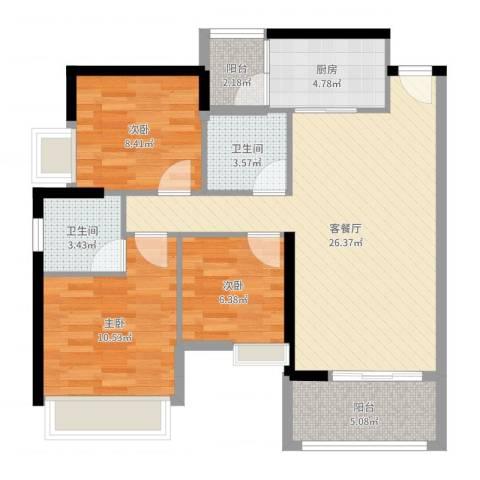 礼顿・金御海湾3室2厅2卫1厨88.00㎡户型图