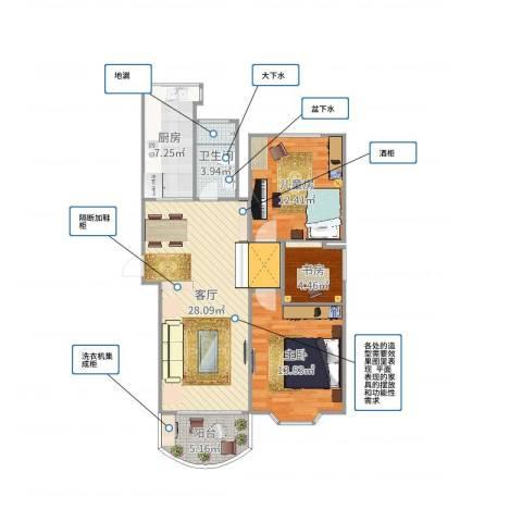 新世纪花苑三期3室1厅1卫1厨94.00㎡户型图