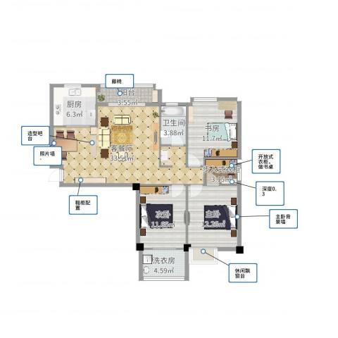 中盛・凤凰假日3室2厅3卫1厨113.00㎡户型图