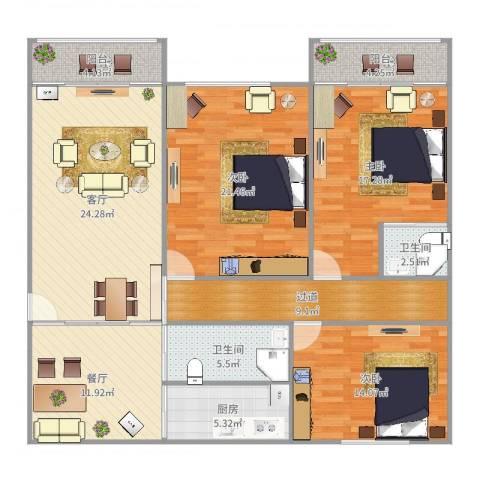新泾苑3室2厅2卫1厨150.00㎡户型图