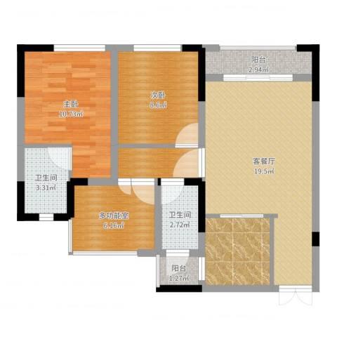 正升青青丽苑2室2厅2卫1厨79.00㎡户型图