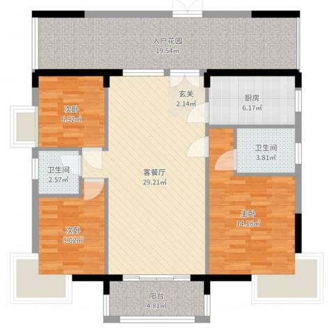和合国际城二期3室2厅2卫1厨119.00㎡户型图