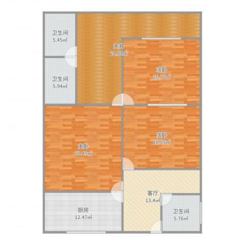 威宁小区3室1厅3卫1厨170.00㎡户型图