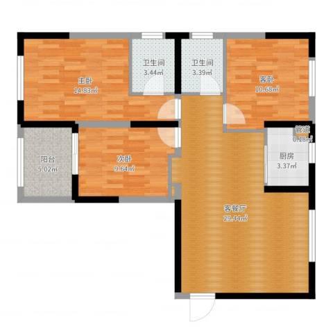 纳爱斯阳光锦城3室2厅4卫1厨100.00㎡户型图