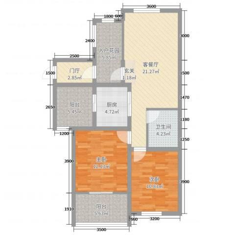康恒嘉和豪庭2室2厅1卫1厨88.00㎡户型图