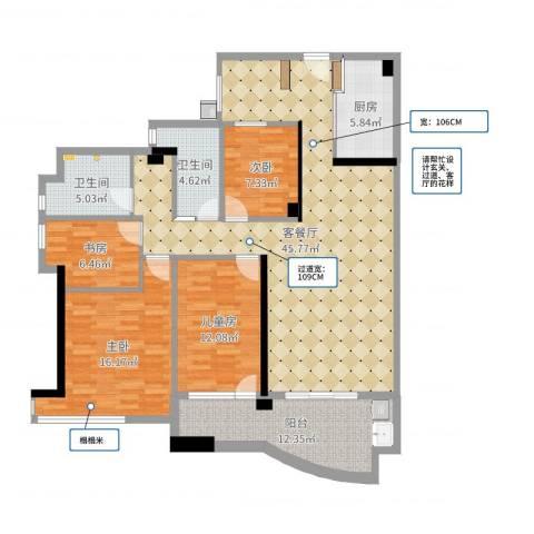 维一星城・原山苑4室2厅2卫1厨145.00㎡户型图