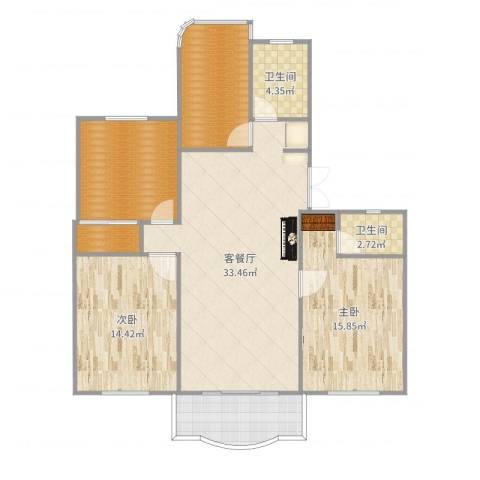 淞虹苑2室2厅5卫1厨123.00㎡户型图