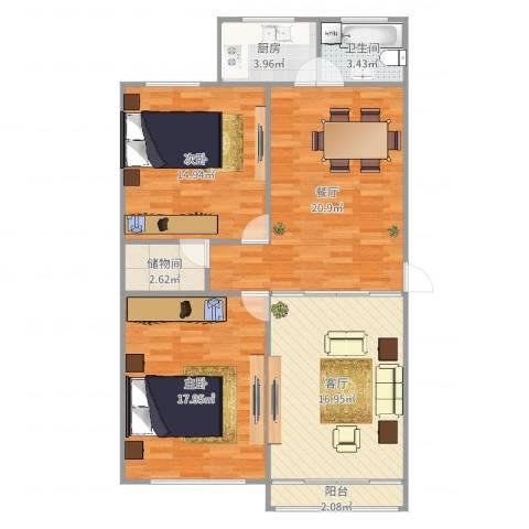 淞虹苑650弄2室2厅1卫1厨104.00㎡户型图